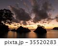 海 海岸 夕焼けの写真 35520283