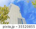 青空 ビル 高層ビルの写真 35520855