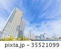 青空 ビル 建物の写真 35521099