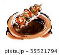 焼き鳥 タレ 料理のイラスト 35521794