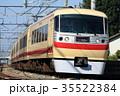 レッドアロー 10000系 電車の写真 35522384