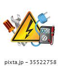 電気 器具 道具のイラスト 35522758