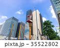 オフィス街の建設現場 35522802