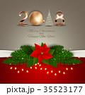 2018 クリスマス デコレーションのイラスト 35523177