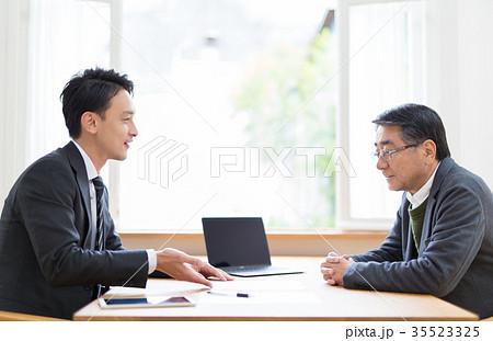 相談 シニア 保険 相続 資産運用 35523325