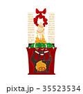 ベクター クリスマス 装飾のイラスト 35523534
