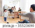 家族 リビング 3世代の写真 35523690
