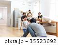 家族 リビング 3世代の写真 35523692