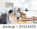 家族 リビング 3世代の写真 35524035