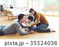 家族 リビング 3世代の写真 35524036