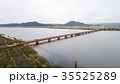 八郎潟 大潟村 風景の写真 35525289