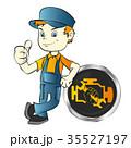 修理 修理工 修理屋のイラスト 35527197