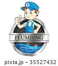 配管工 排水工事 ベクトルのイラスト 35527432