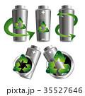 バッテリー 電池 リサイクルのイラスト 35527646