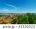 Prague old city panorama 35530322