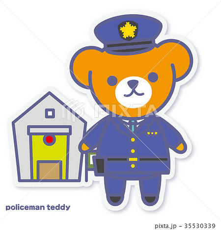 シーズンズテディ 警察官 35530339