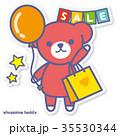 熊 買い物 ショッピングのイラスト 35530344