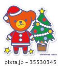 熊 クリスマス サンタクロースのイラスト 35530345