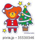 熊 クリスマス サンタクロースのイラスト 35530346