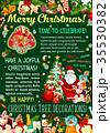 クリスマス サンタ サンタクロースのイラスト 35530382
