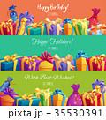 お誕生日 バースデー 誕生日のイラスト 35530391