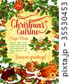 クリスマス ごちそう 食のイラスト 35530453