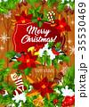 クリスマス メリー グリーティングのイラスト 35530469