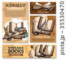 ブック 書店 ビンテージのイラスト 35530470