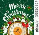 クリスマス グリーティング カードのイラスト 35530497