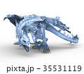 ドラゴン 35531119