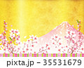 富士山 桜 年賀状のイラスト 35531679