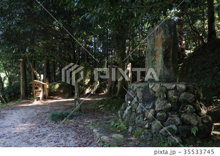 黄泉比良坂 石碑と千引の岩 ~島根県松江市~ 35533745