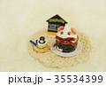 いぬケーキ カフェ 35534399