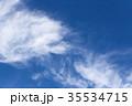 雲 青空 空の写真 35534715