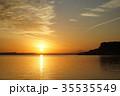 涸沼の夕景 35535549