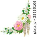 花 和風 植物のイラスト 35536106