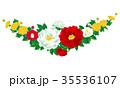 花 和風 植物のイラスト 35536107