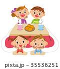 笑顔の子供達 35536251