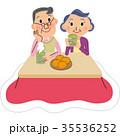 お茶を飲む老夫婦 35536252