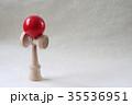 剣玉 35536951
