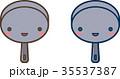 フライパン 調理器具 調理道具のイラスト 35537387
