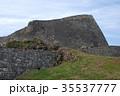 勝連城跡 石垣 三の郭の写真 35537777