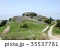 勝連城跡 石垣 世界遺産の写真 35537781