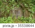 桜島海軍基地跡 35538644
