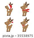 トナカイ クリスマス ベクタのイラスト 35538975