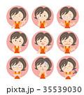 アイコン 表情 セットのイラスト 35539030