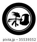 筆文字 日本語 漢字のイラスト 35539352