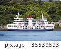 桜島フェリー 35539593