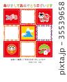 年賀状 年賀状テンプレート 犬張子のイラスト 35539658