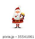 サンタ サンタクロース プレゼントのイラスト 35541061